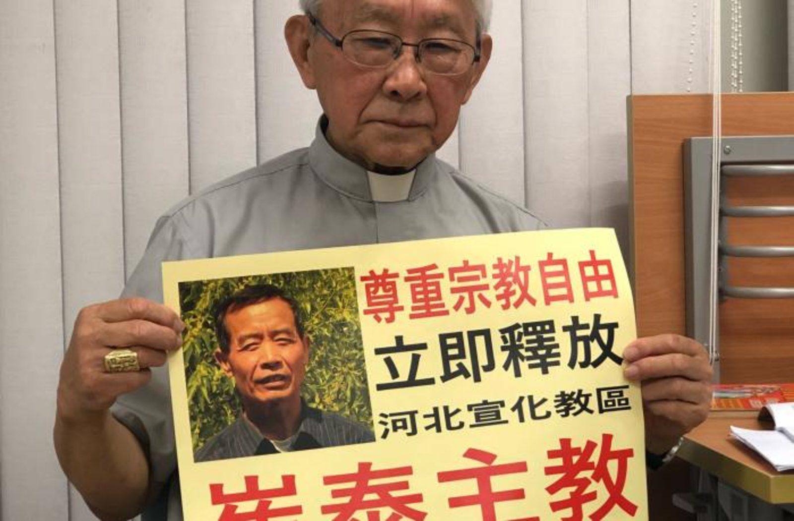 20180531-China-mgr-Zen-pleit-voor-vrijlating-mgr-Cui-Tai