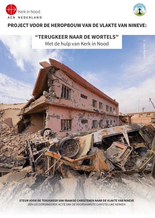 Projectbrochure Vlakte van Nineveh