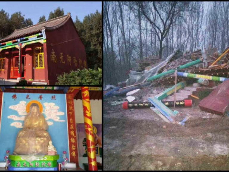 20200501 China religious building demolished