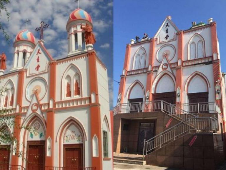 20210326 Kerk Heilig Hart Yining