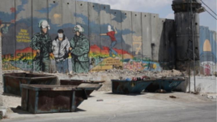 20142507_Wall_Jerusalem