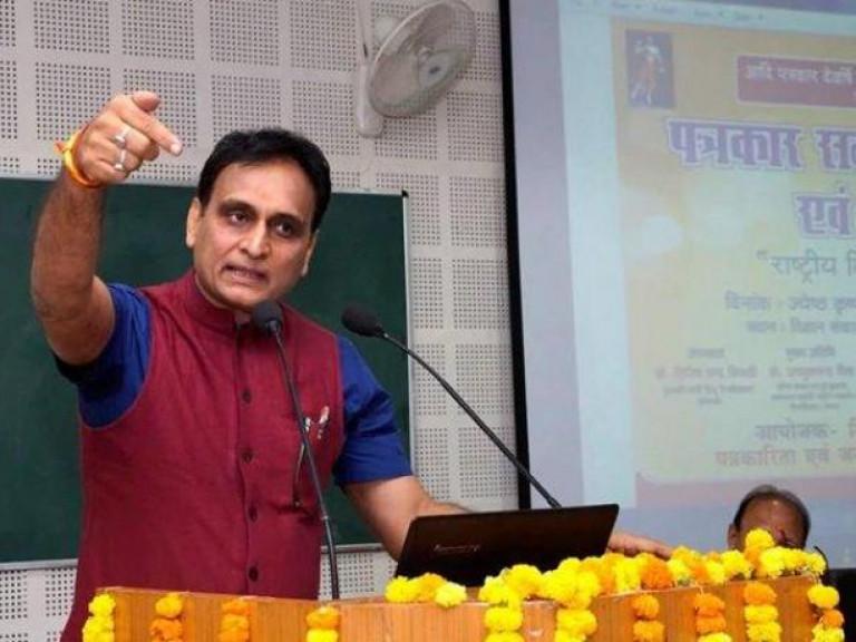 20210729 Rakesh-sinha MP India BJP