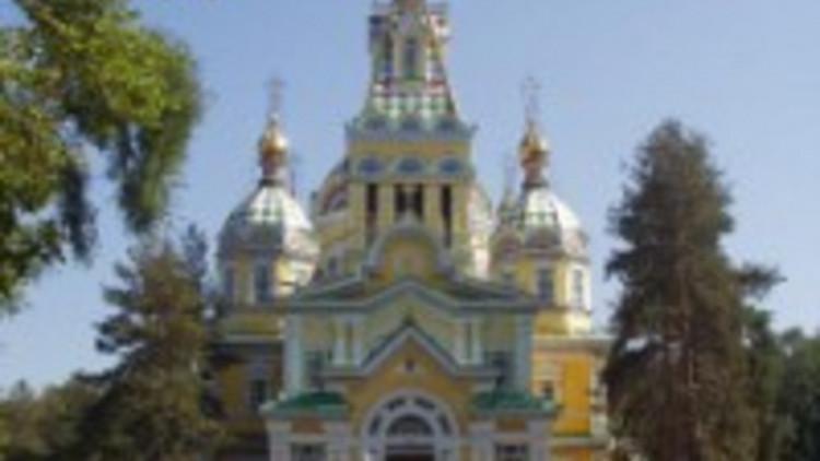 almaty-kazakhstan-architecture-200-x-267