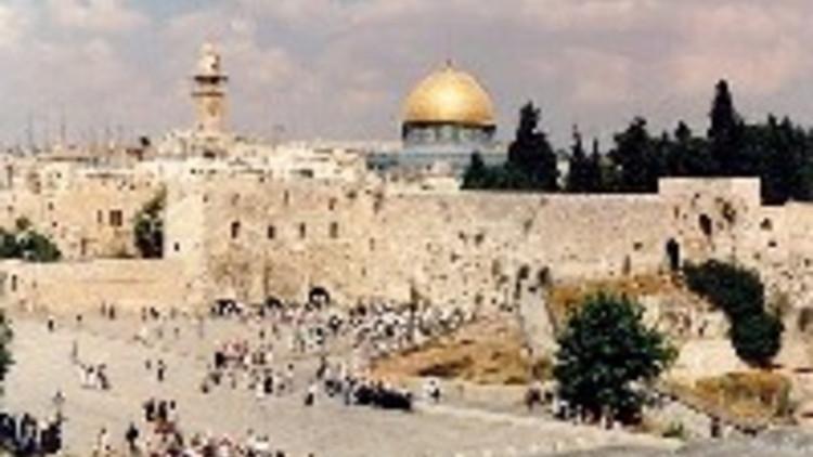 jeruzalem1-200-x-131