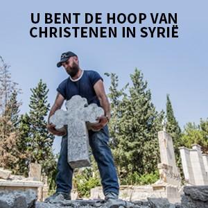 hoop Syrie