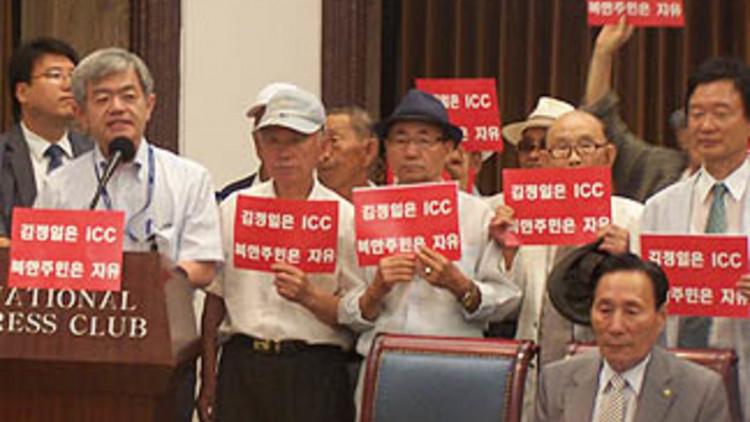 korean-christian-protest