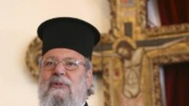 aartsbisschop-chrysostomos-200-x-150