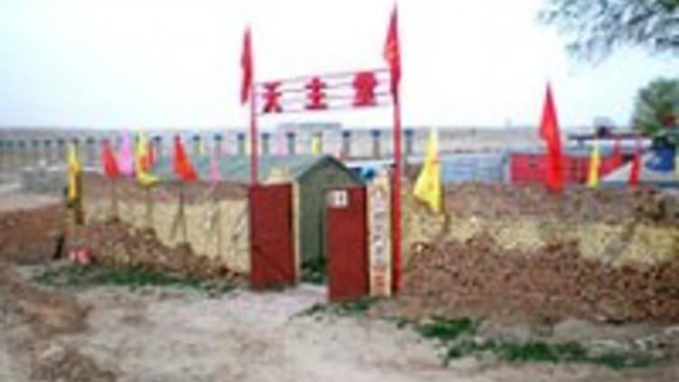 20100610china1