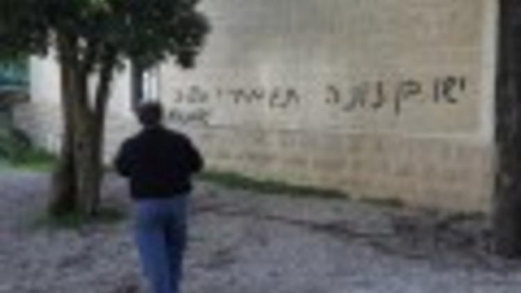 20121511_Jeruzalem01