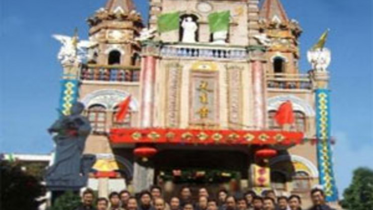20100907china02