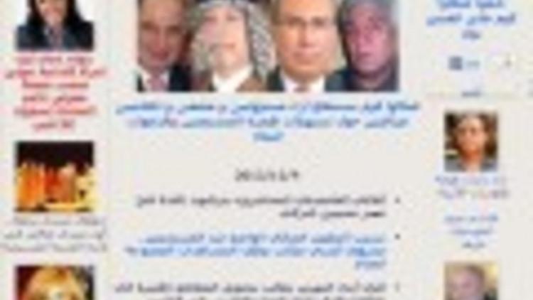 20130412_Irak01
