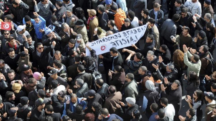 210211_TunisProtest