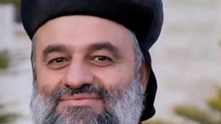Patriarch-Ignatius-Aphrem-II